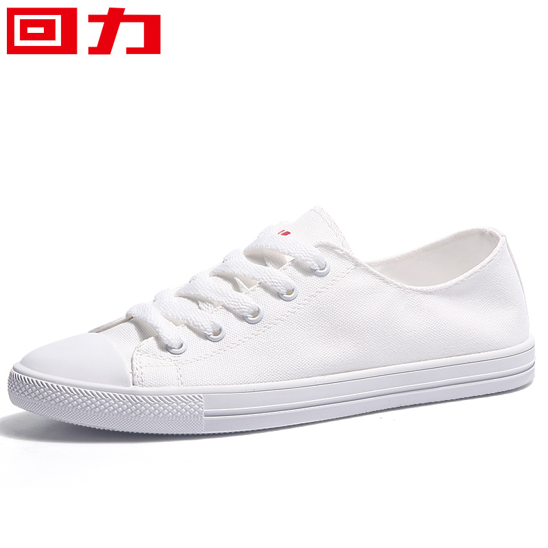 Huili women's shoes small white shoes 2020 new women's shoes summer thin canvas shoes women's low top breathable board shoes women