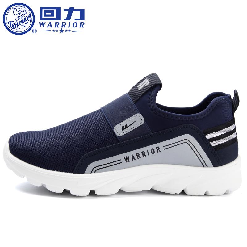 回力男鞋 鞋男跑步鞋低幫鞋 鞋男籃球鞋子潮網麵鞋球鞋