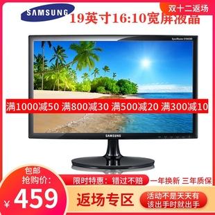 三星显示器19英寸20/22/24台式电脑液晶屏幕HDMI壁挂办公PS监控27