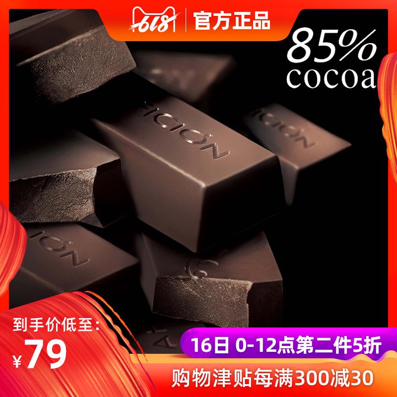 歌斐颂黑巧克力85%礼盒装送女友纯可可脂苦烘焙散装批发零食生日