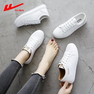 回力女鞋春季2020新款2019爆款休闲运动白鞋平底百搭板鞋小白鞋子