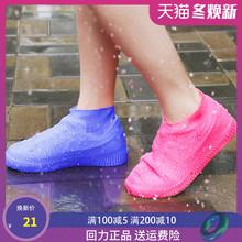 回力硅胶雨鞋套防水下雨天加厚耐磨男女儿童大人便携时尚雨靴鞋套