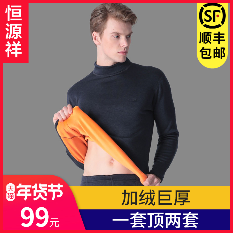 优卡曼内衣裤