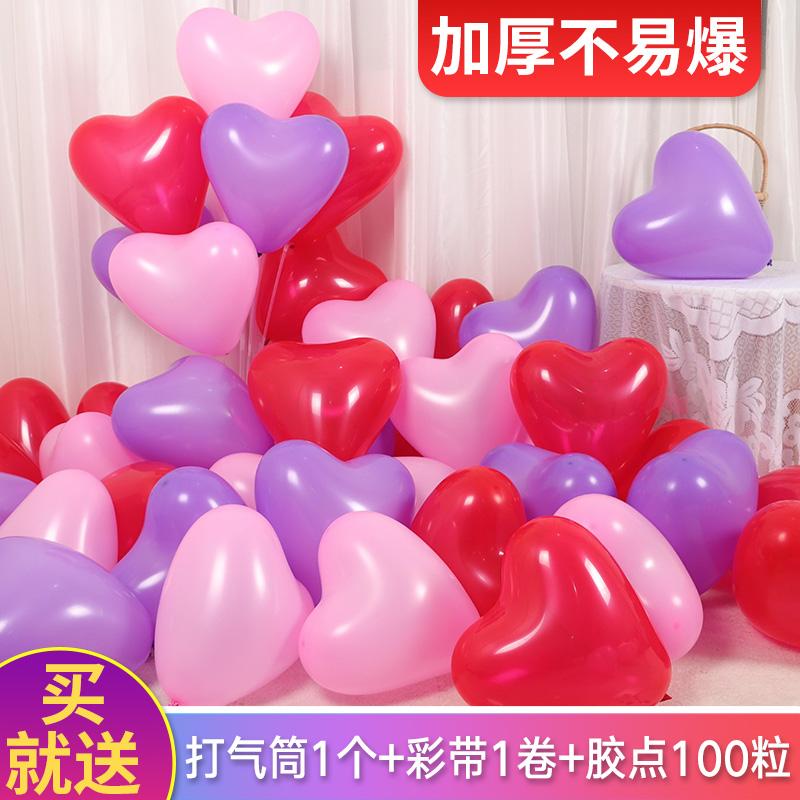 加厚爱心型气球婚庆结婚房布置儿童生日派对装饰求婚心形汽球批發图片