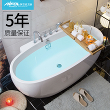 IPhone wing independent bathtub, household bathroom, European style small size bathtub bath, acrylic lovers