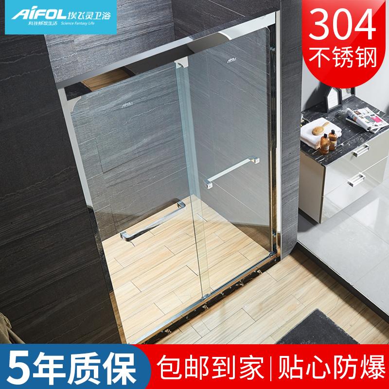 Ангстрем летать дух ванная комната отрезать ворота душ дом слово форма стекло двери ванна дом перл нержавеющая сталь экран раздвижные двери