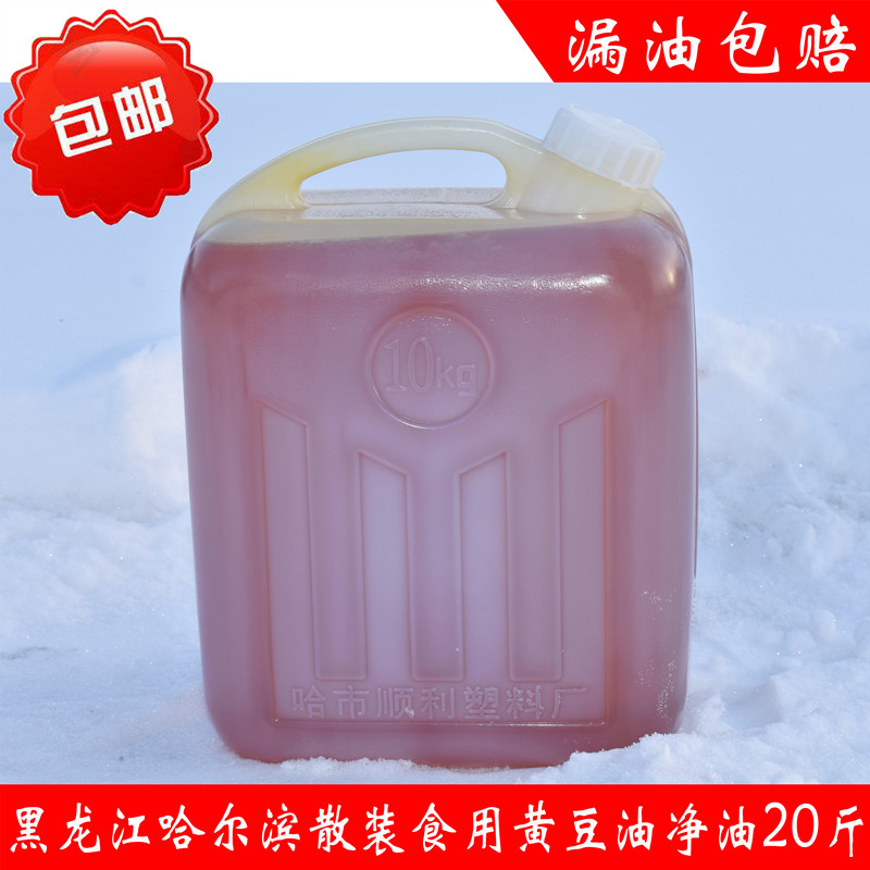 Heilongjiang specialty bulk soybean oil Harbin oil edible oil hotel special soybean oil more than 20 jin package