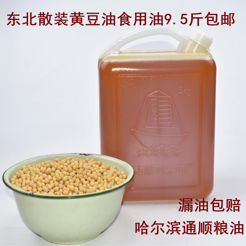 Heilongjiang specialty bulk soybean oil Harbin oil edible oil hotel special soybean oil 9,5 Jin more package