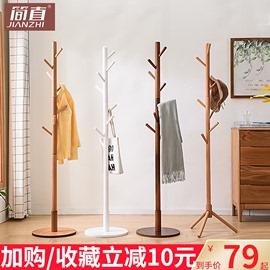 实木衣帽架子简约挂衣架落地卧室房间室内木质衣服架家用简易现代图片