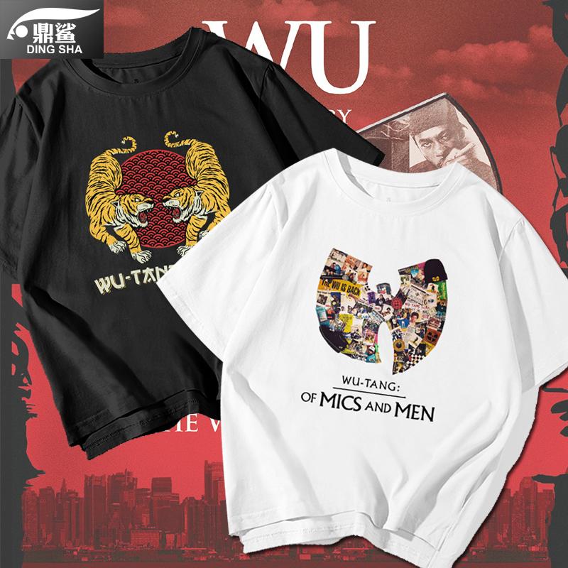 武当派Wu-Tang Clan欧美HipHop乐队t恤衫短袖男女纯棉半截袖衣服