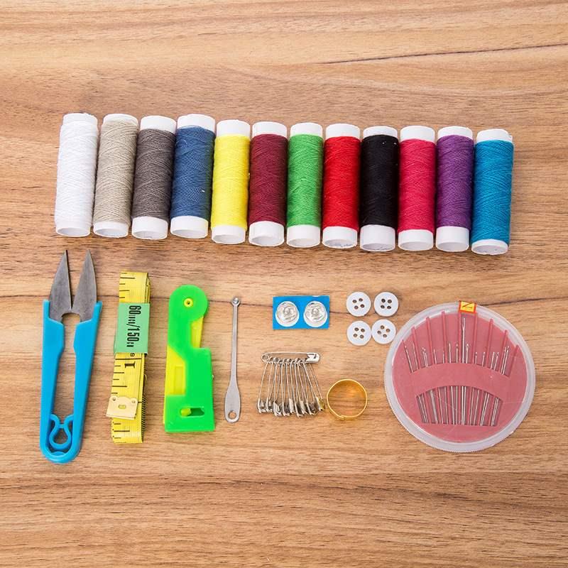 缝补便携居家针线盒10件套实用缝补盒全能迷你整理针线包包