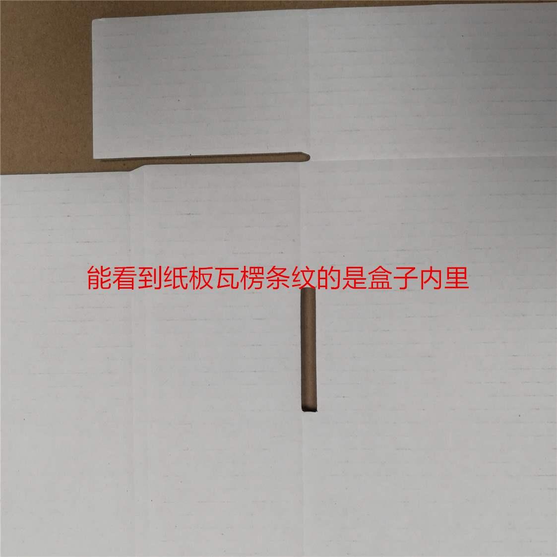 包装盒数码定制中号纸盒瓦楞盒绘本零件配件打包快递盒白色飞机盒