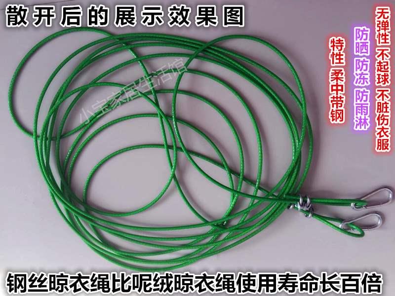 15米户外旅行阳台宾馆晾衣绳晒衣绳子晒被子神器钢丝绳防风包邮