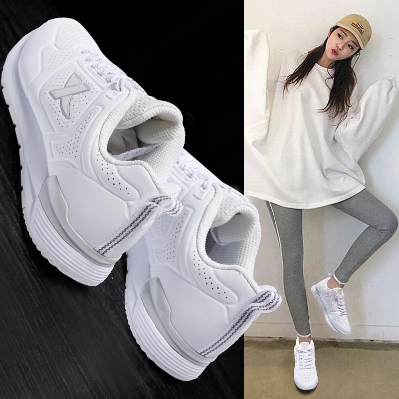 特步女鞋2018新款正品女冬季小白鞋子皮面白色跑步鞋秋冬运动鞋女