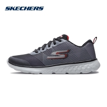 Skechers Skechi boy shoes new strap low help teen shoes small size shoes sneakers 97684L