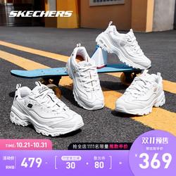 【预售薇娅推荐】Skechers斯凯奇新款男女厚底情侣小白鞋老爹鞋
