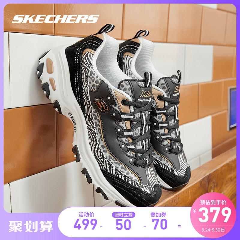 Skechers斯凯奇女鞋秋季新品斑马纹情侣款复古休闲鞋运动鞋老爹鞋