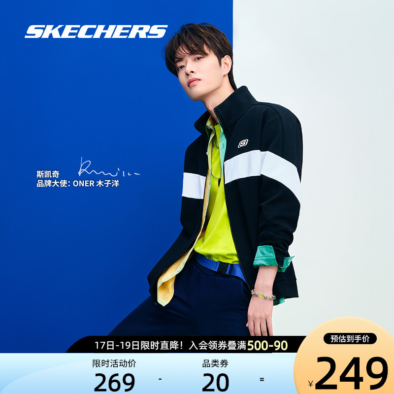 Skechers斯凯奇木子洋同款男子针织时尚拼接休闲拉链卫衣运动外套