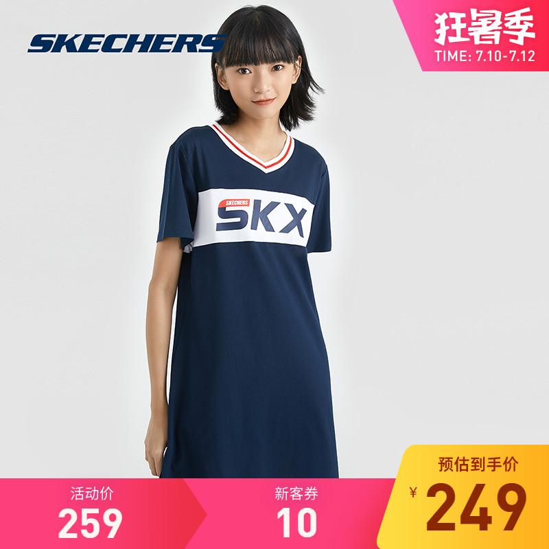 Спортивные платья Артикул 612037129005