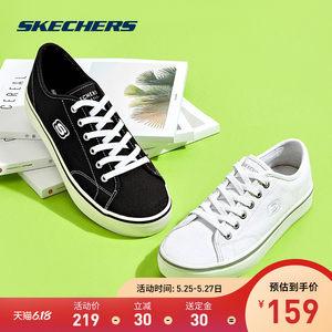 【预售】Skechers斯凯奇男子绑带帆布鞋板鞋时尚小白鞋运动鞋