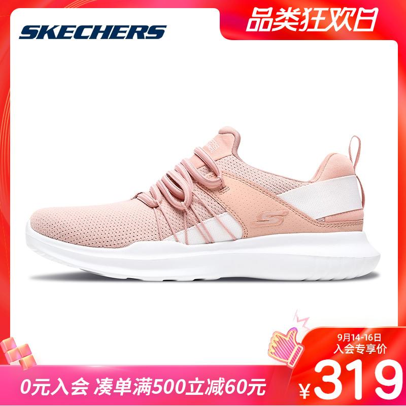 Skechers斯凯奇情侣鞋女鞋运动鞋跑步鞋一脚套懒人鞋小白鞋14843