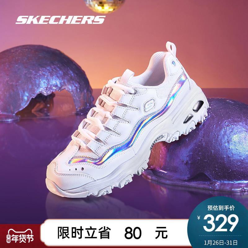 Skechers斯凯奇女冬季新品镭射复古休闲老爹鞋黑白运动鞋13160
