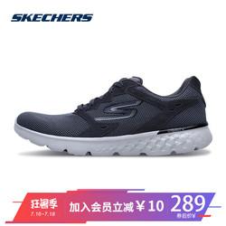 Skechers斯凯奇男透气网布跑步跑鞋 夏季缓震轻质运动鞋男 54799
