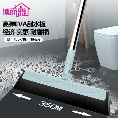 博丽雅刮水扫水扫把浴室刮水器地刮卫生间刮地板扫头发魔术扫把