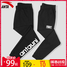 Anta sports pants men's pants sports pants official website 2020 new spring Leggings closing casual pants