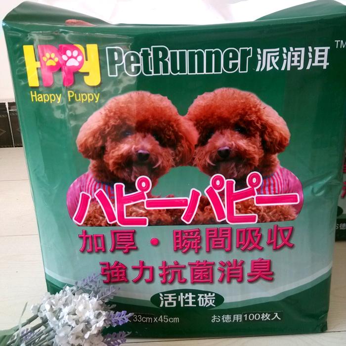 狗尿片竹炭寵物尿墊厚尿不濕去臭味活性炭泰迪金毛小型犬尿布去味