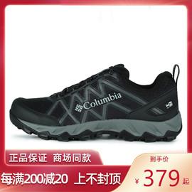 秋冬款Columbia哥伦比亚户外男款轻盈缓震防水徒步鞋DM0075