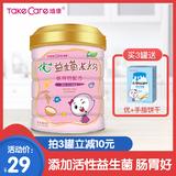 培康婴儿益生菌米粉宝宝米糊铁锌钙营养辅食高铁米粉3段6 36个月