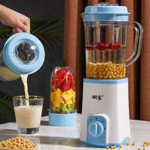豆浆机小型家用多功能全自动迷你单1一2人非免煮免过滤破壁料理机
