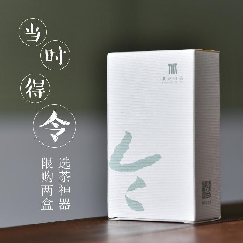 Чай Пай Му Тан Артикул 579947424013