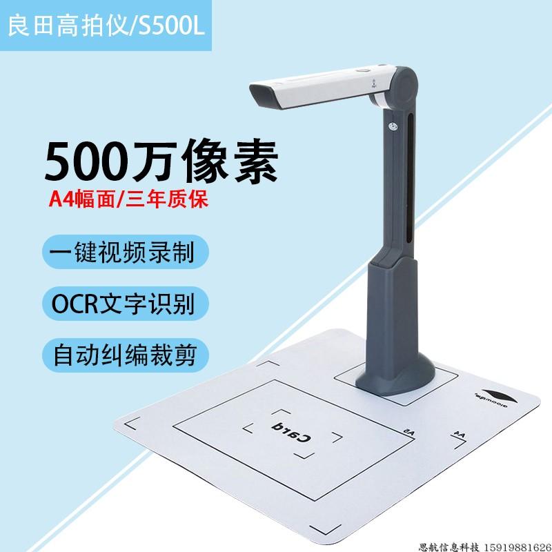 Сканеры Артикул 561523201046