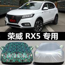 丰田卡罗拉专用汽车半罩车衣防雨防晒加厚隔热遮阳伞汽车遮阳挡