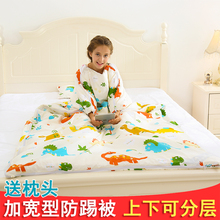 Children's sleeping bag thickened in autumn and winter pure cotton, middle and large children's baby anti kicking quilt artifact, four seasons universal primary school students