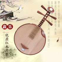 Xin Le yueqin musical instruments Professional Mahogany pear Yueqin Erhuang Sipi starter playing grade