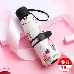 五折防紫外线女黑胶超轻小巧太阳伞