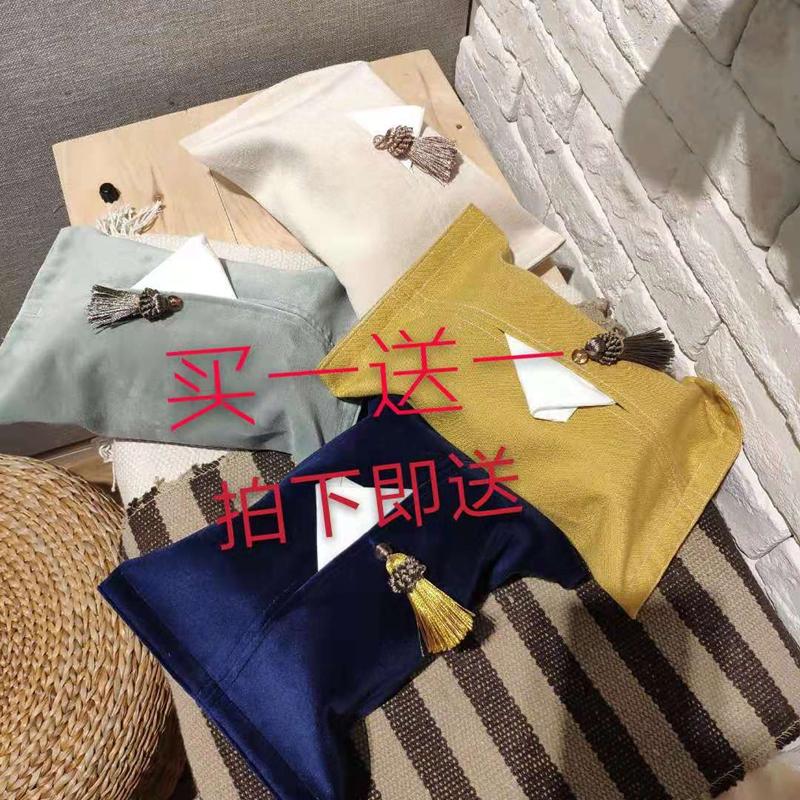 Senhuo home advanced customized fabric modern simple new Chinese tassel home cotton and hemp tissue box set welfare fund