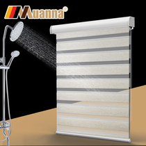 German mousse soft yarn curtain curtain curtains lift waterproof blinds curtain bathroom bathroom shading free punching