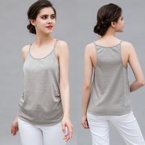 防辐射孕妇装四季防辐射服内穿上班隐形怀孕期衣服女吊带背心正品