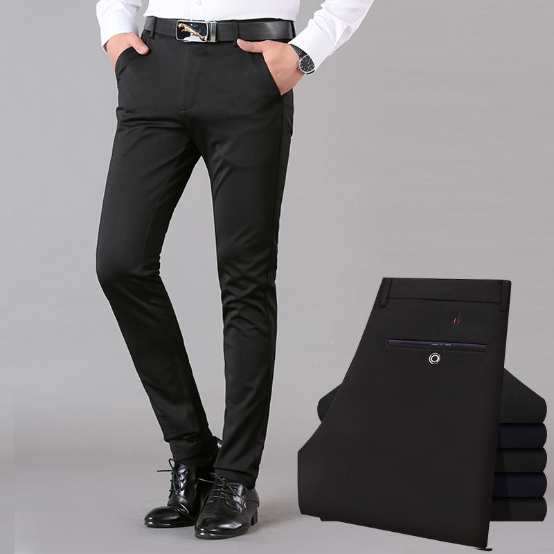 2021年新款男士四面弹长裤弹力透气柔软免烫商务休闲男装抗污耐脏