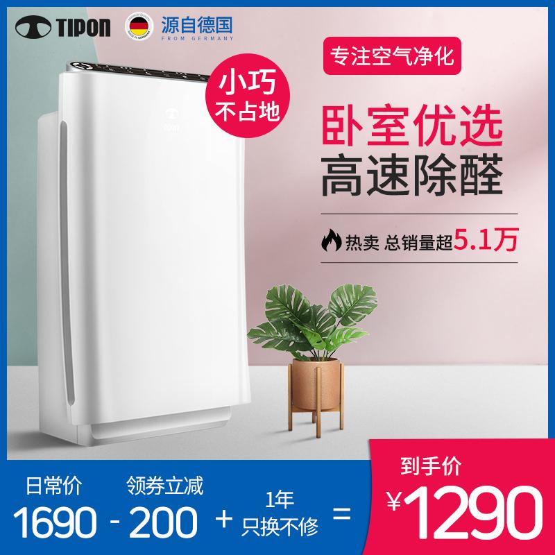 [汉朗旗舰店空气净化,氧吧]TIPON/德国汉朗空气净化器除甲醛月销量56件仅售1490元