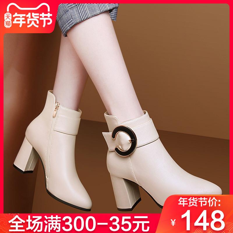靴高跟白色做工如何