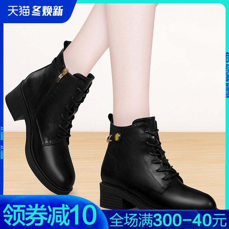 短靴女中粗跟秋冬季2020年新款加绒中帮皮鞋百搭小个子软皮马丁靴图片