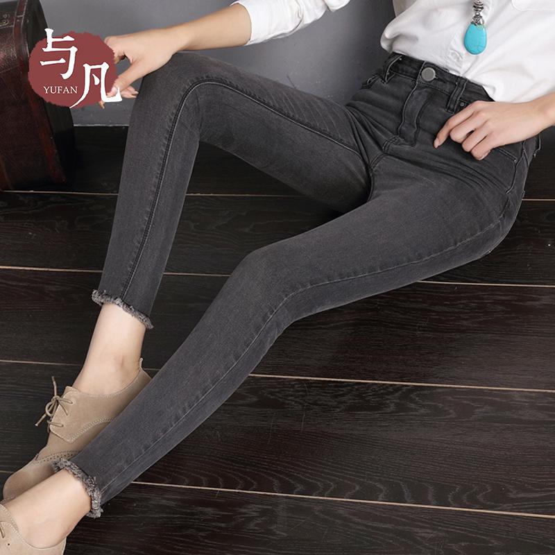 与凡烟灰色加绒加厚牛仔裤女春秋2018新款高腰韩版冬季小脚裤显瘦