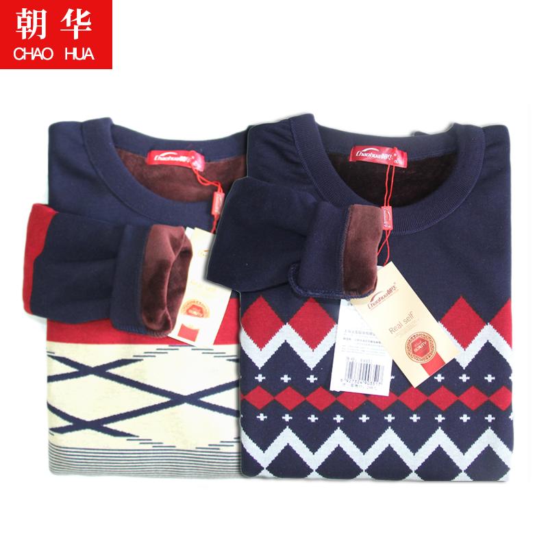 朝华男士保暖内衣男加绒加厚套装冬季中青年外穿时尚潮加绒套头衫