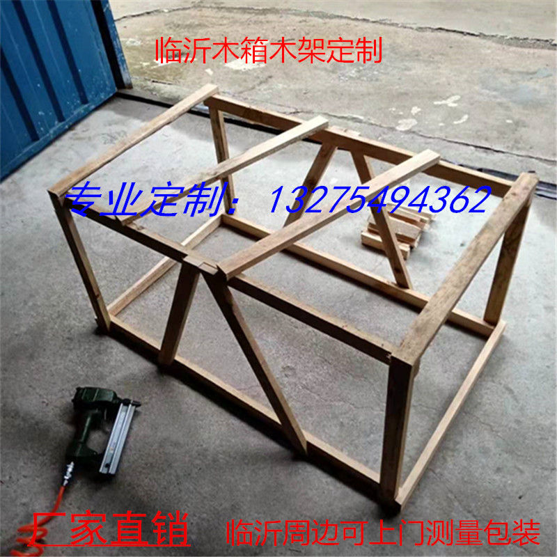 Упаковка / Пленка / Пакеты Артикул 600378002090