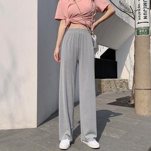 灰色阔腿裤女夏2020新款高腰冰丝垂坠感宽松小个子直筒拖地裤薄款